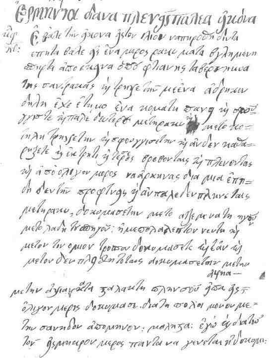 essay auf deutsch Der essay ist seit einiger zeit eine beliebte schriftliche prüfungsform im abitur in  baden-württemberg unter experten ist weitgehend unstrittig, dass es sich auf.